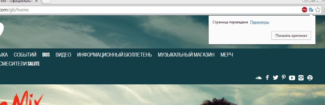 Гугл Хром скачать бесплатно для Windows 7 на русском