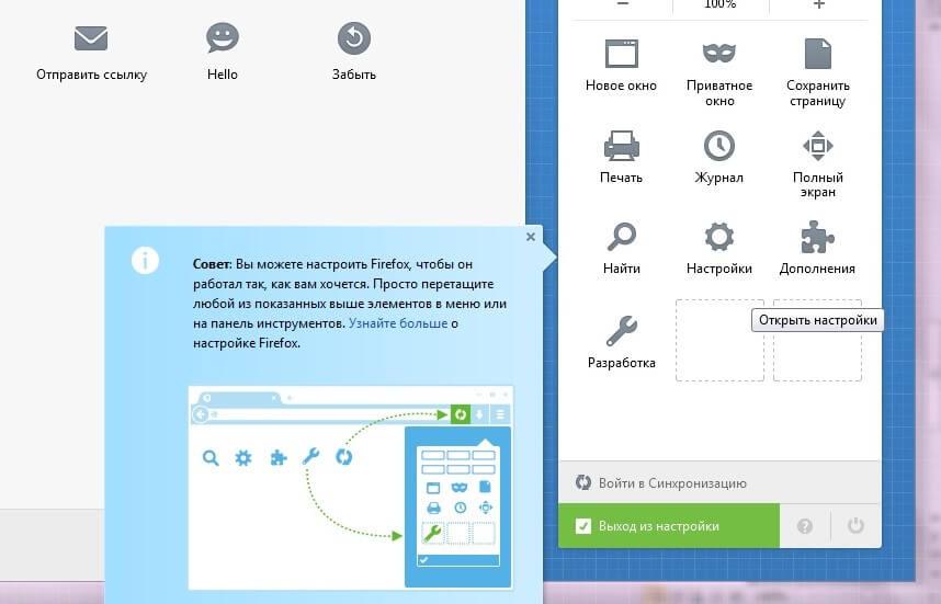 Мазила скачать бесплатно для windows 7 без регистрации