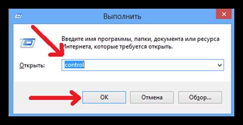 Как удалить mystartsearch с компьютера самостоятельно
