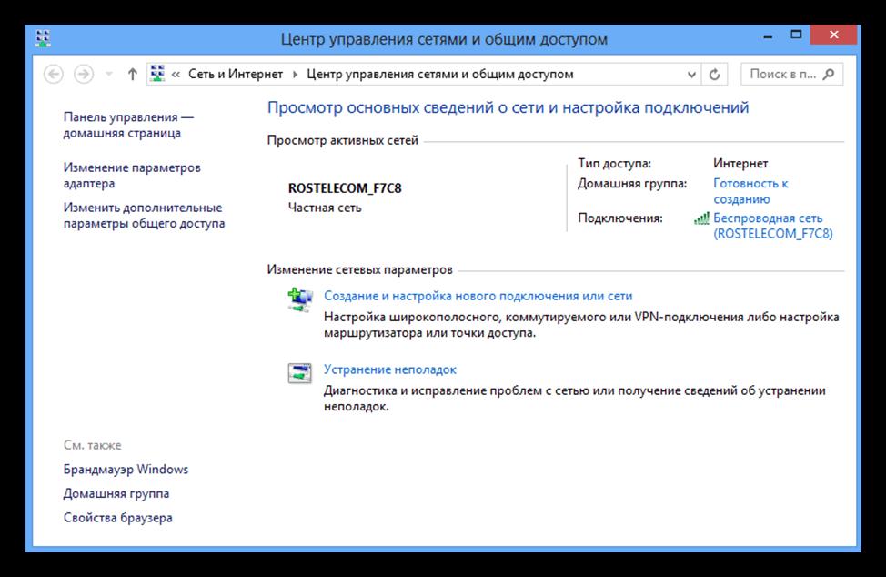 Mvd доступ в сеть заблокирован