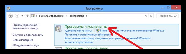 Mystartsearch как удалить из браузера мазила