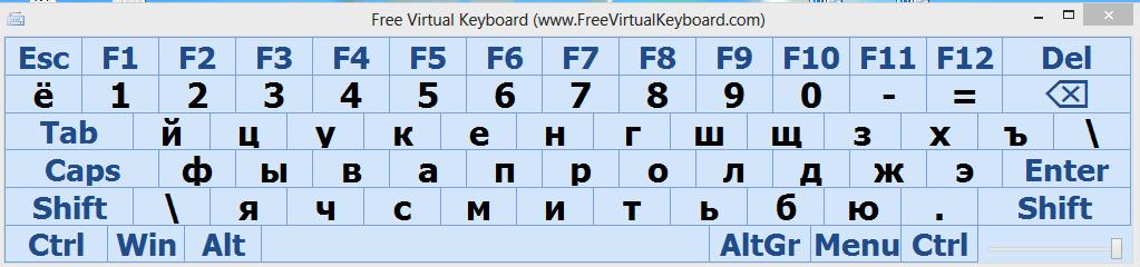 Экранная клавиатура на компьютер - внешний вид