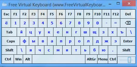skachyat-ekrannyu-klaviaturu-na-komputer-3