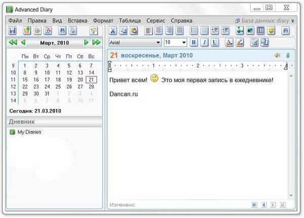 офисные программы ворд 2010 скачать бесплатно