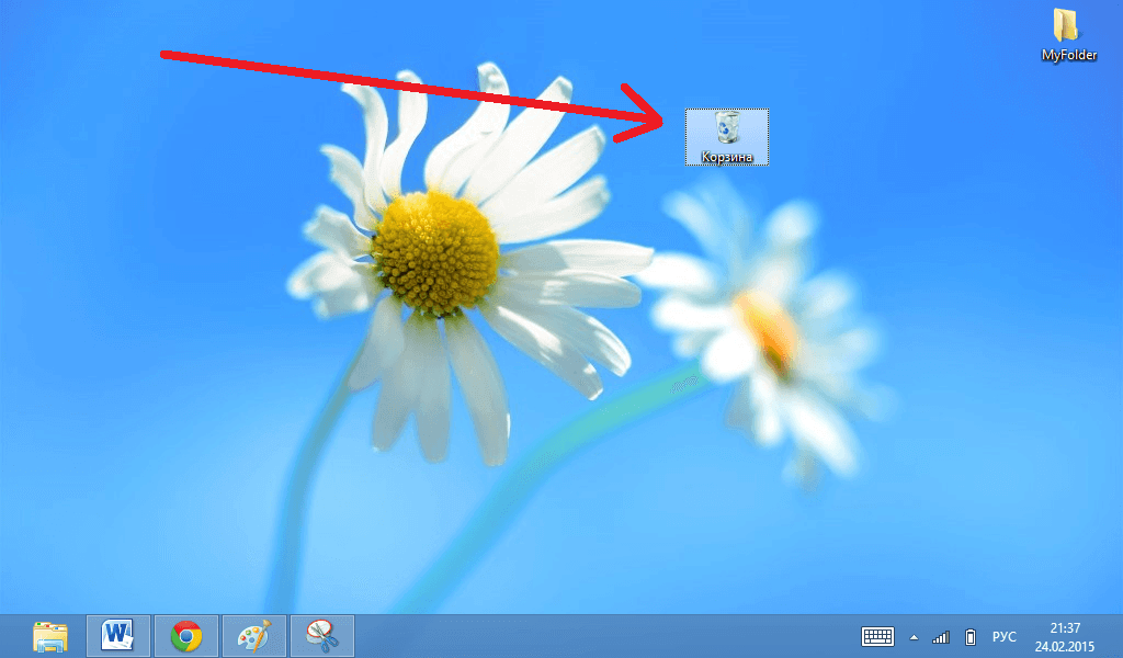 Установите на неё указатель, нажмите на левую клавишу мыши и, не отпуская её, переместите указатель в любую точку рабочего стола.