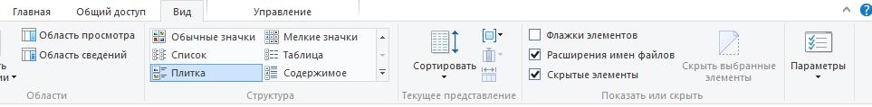 В каждой строке открытого меню перечислены названия команд, которые может выполнить программа