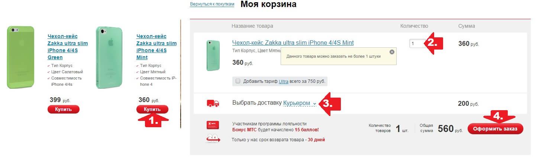 Чехол для мобилы