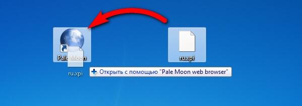 русификация Pale Moon