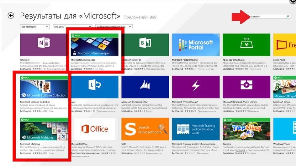 Поиск приложения в Windows 8
