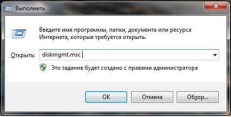 Вызываем командную строку в Windows