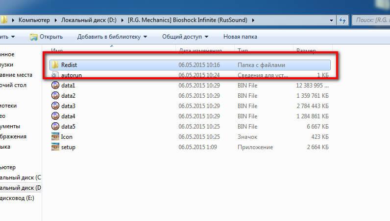 d3dcompiler_43.dll скачать для Windows 7