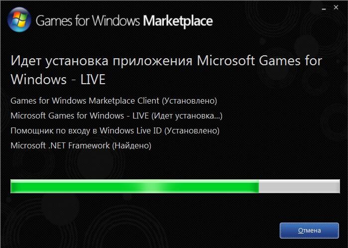 Games for Windows Live установка