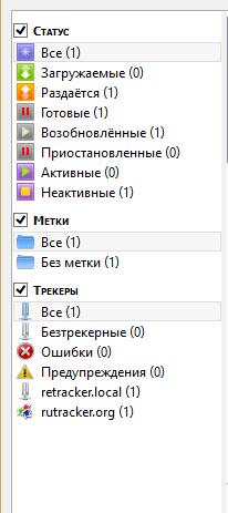 Боковая панель qBittorrent