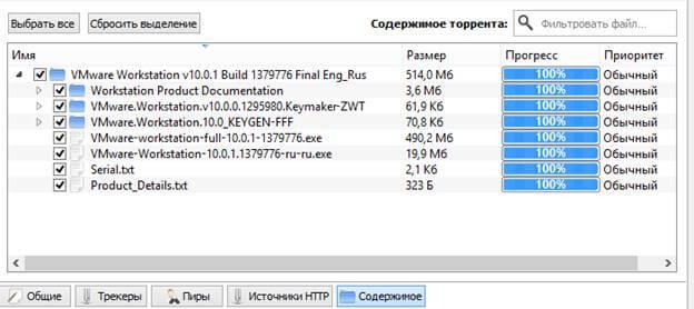 Файлы для скачивания