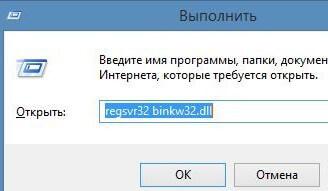 regsvr32 binkw32 dll