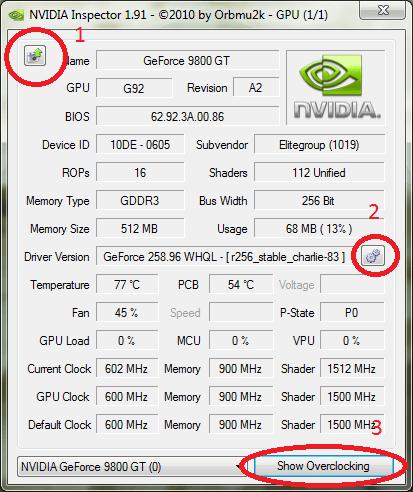 Интерфейс NVIDIA Inspector