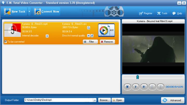Окно конвертации тотал видео