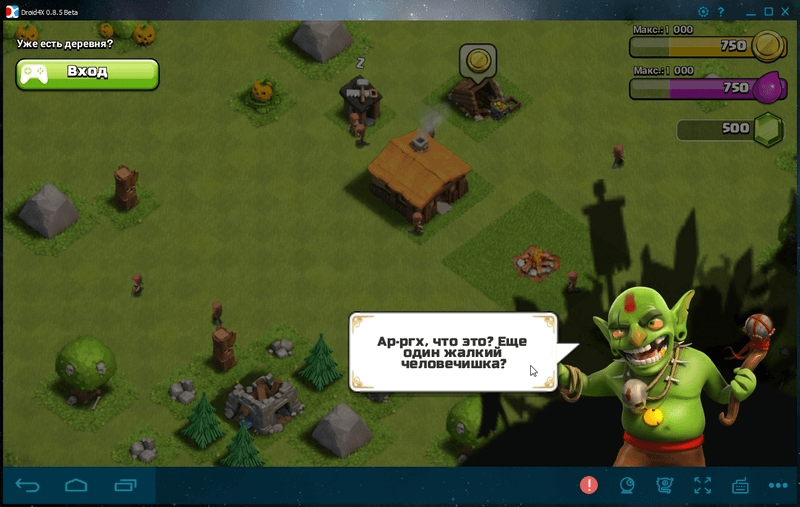 Играем в clash of clans
