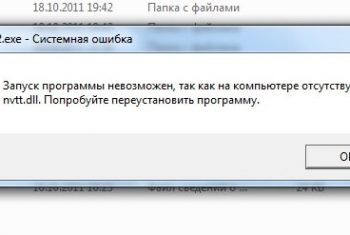 Form caption скачать для вконтакте бесплатно