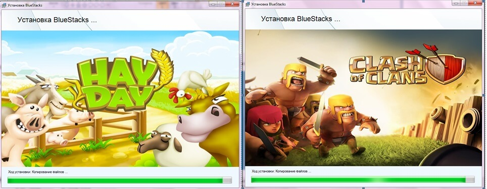 Процесс установки Blue Stack