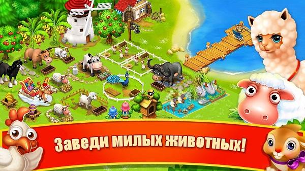 Family Farm скачать ферму