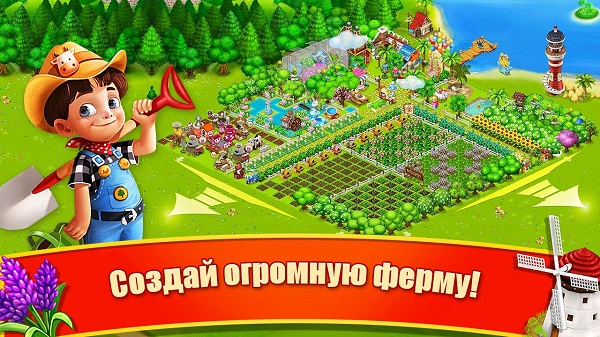 Family Farm загрузить на компьютер