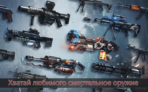Dead Target Zombie разнообразное оружие
