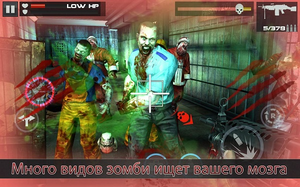 Dead Target Zombie скачать апк файл