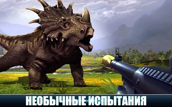 Dino Hunter Deadly Shores скачать последнюю версию
