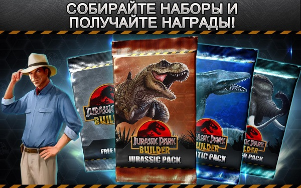Jurassic Park Builder скачать торрент