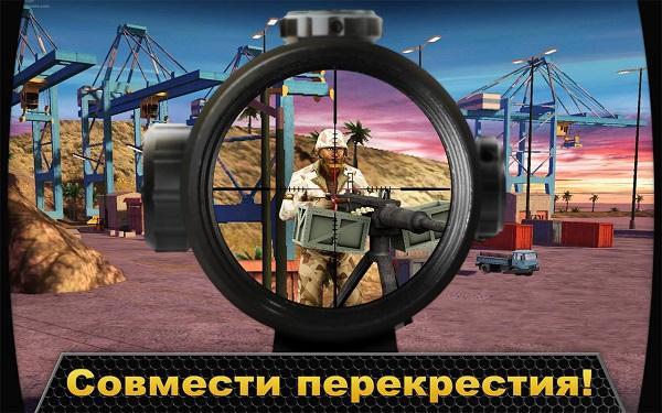 Kill Shot скачать торрент