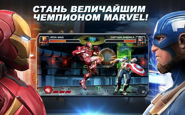 Marvel Битва чемпионов скачать без регистрации