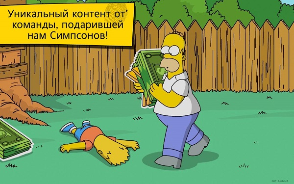The Simpsons Tapped Out скачать апк