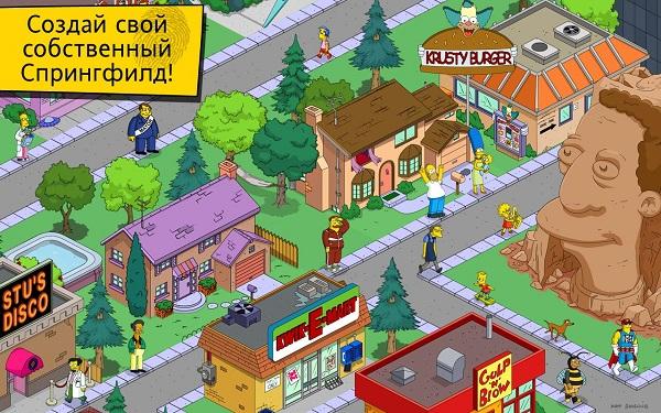 The Simpsons Tapped Out скачать для компьютера