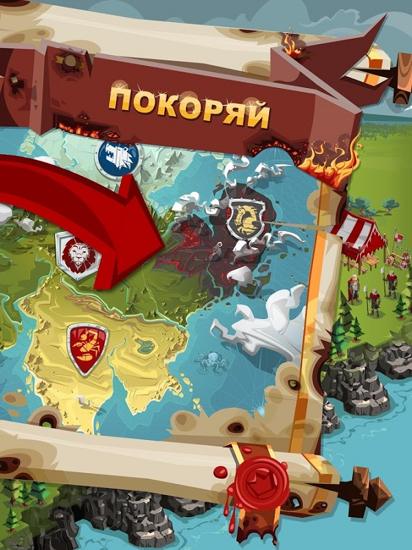 Empire Four Kingdoms скачать апк