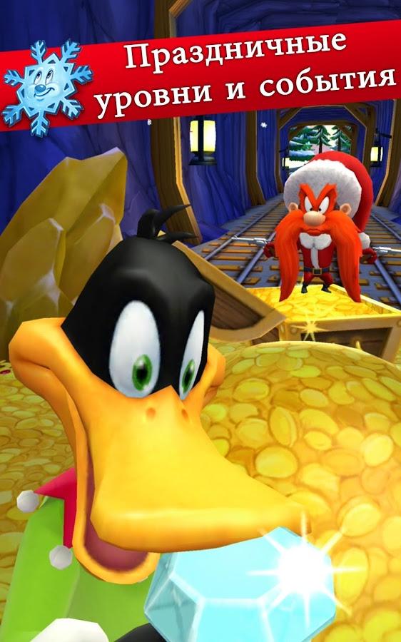 Looney Tunes Dash скачать без регистрации
