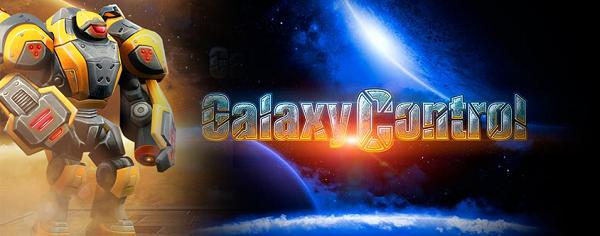 Galaxy Control 3D скачать на компьютер