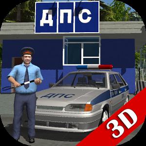 Traffic Cop Simulator 3D скачать на компьютер