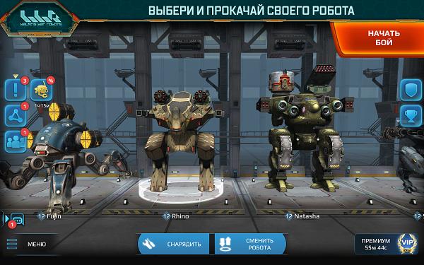 Walking War Robots скачать пк версию