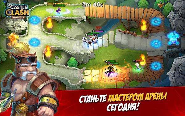 Castle Clash скачать без смс