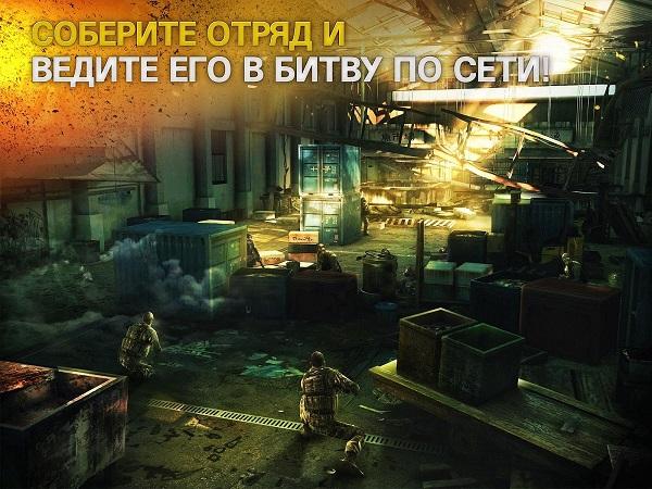 Modern Combat 5 скачать без регистрации