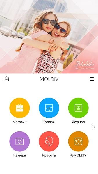 Moldiv скачать торрент