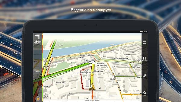 navigator-yandeks-onlajn-skachat-bez-registratsii