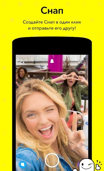 snapchat-skachat-torrent