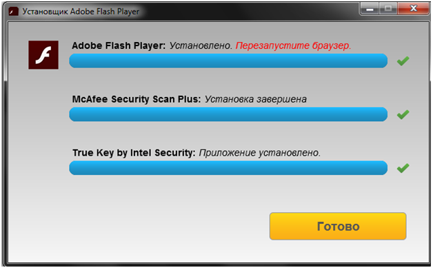Adobe Flash Player установлен